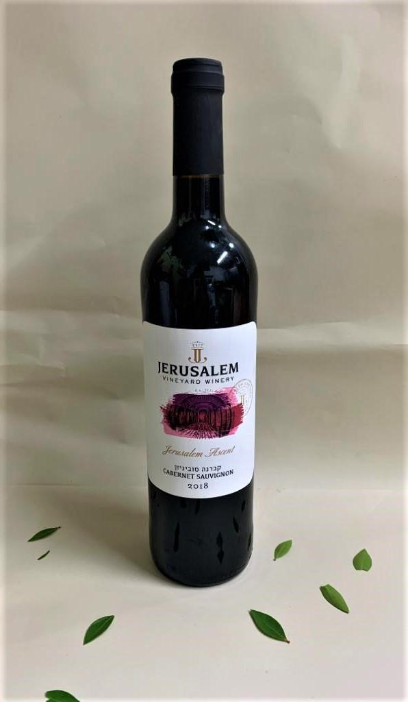 יין קברנה יקב ירושלים